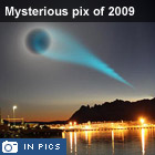 Unexplained phenomena of the year